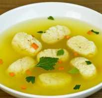 Как варить суп с клецками рецепт