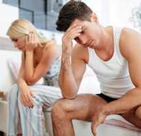 Бесплодие у мужчин — симптомы, причины, лечение