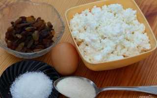 Как делать сырники с изюмом