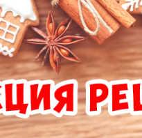 Как начинить болгарский перец капустой