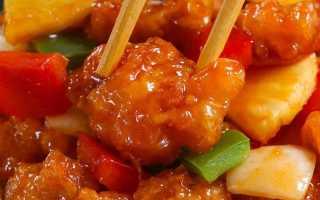курица по китайски в кисло сладком соусе