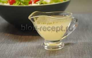 Заправка греческого салата с сыром фета