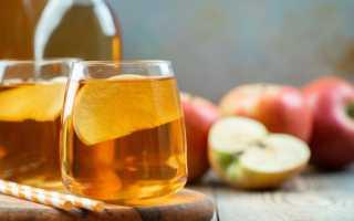 Как получить сок из яблок