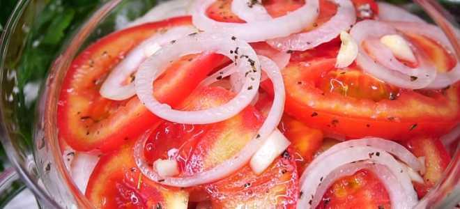 Закуска из помидор с луком быстрая