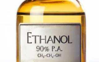 Этиловый спирт этанол. Можно ли употреблять внутрь медицинский спирт без вреда для здоровья? Можно ли пить сухой спирт