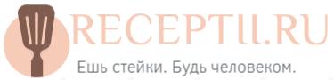 receptii.ru